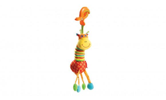 Jittering Giraffe