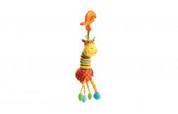 Jittering Girafa