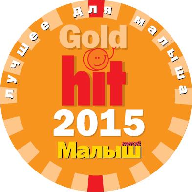 Hit Gold Award